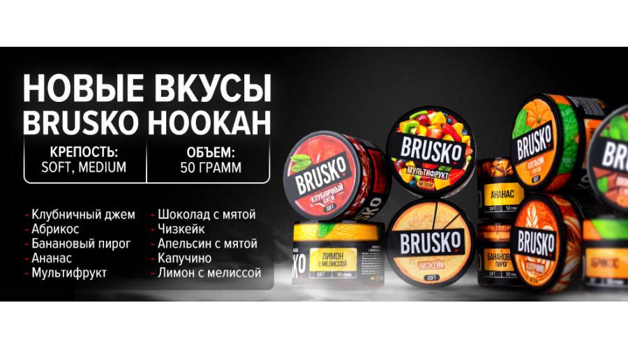 табак по оптовым ценам чебоксары