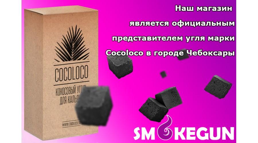 Табак по оптовым ценам чебоксары оборудование для продажи табачных изделий